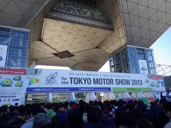 000  motor show 0850.JPG