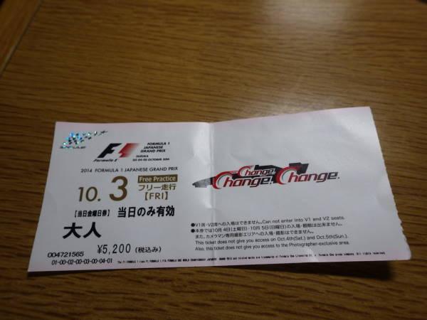 000  ticket.JPG