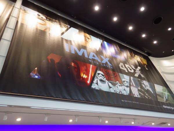 002  IMAX with LASAR.JPG