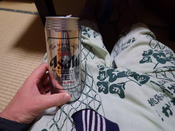 002 beer.JPG