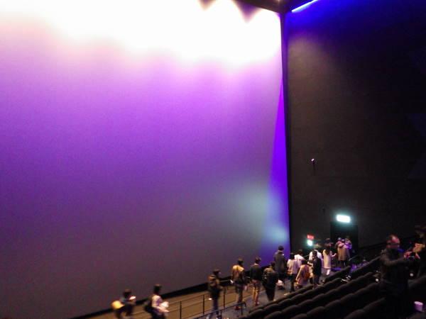 003  screen.JPG