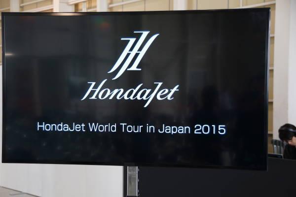 003 world tour.JPG