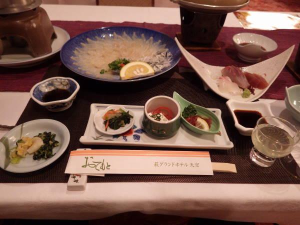 003_fugu.JPG