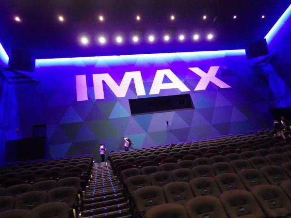 005  IMAX.JPG