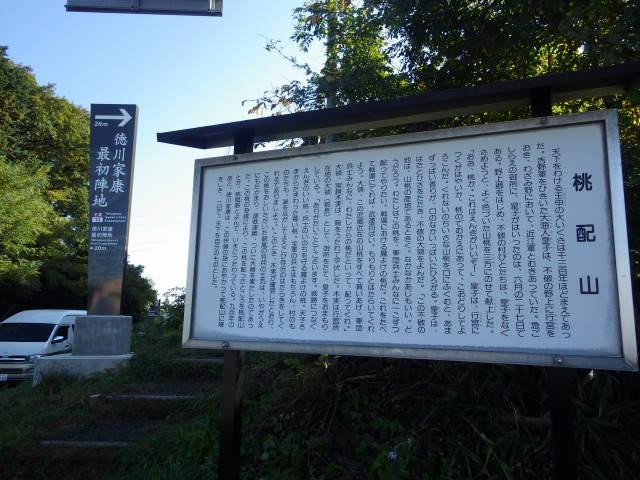 007_momokubari.JPG