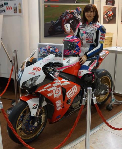 008 J-GP3 okazaki.JPG