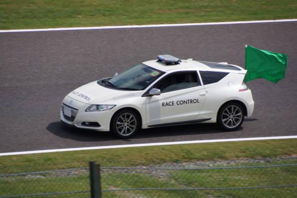 011 offcial car.JPG