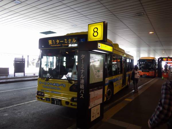 011 rennraku bus.JPG