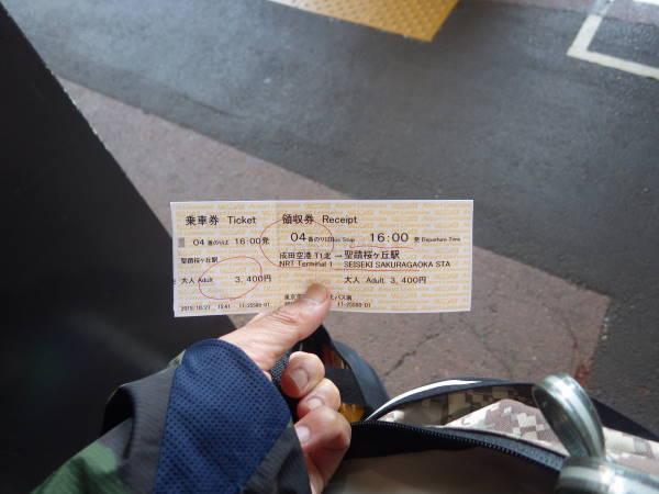 022 bus.JPG