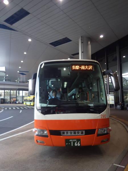 023 bus.JPG